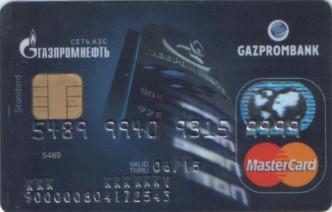 Visa стоимость gold Елабуга расчетная карта