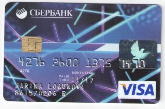 Купить карту виза платиновую Щекино