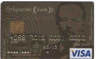 Заказать расчетную карту visa platinum Черкассы