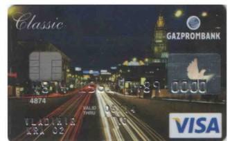 Карта Златоуст стоимость visa platinum