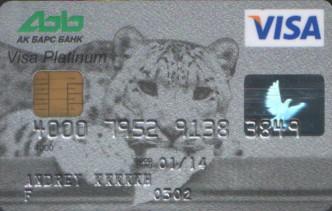 заказать банковскую карту maestro Апатиты
