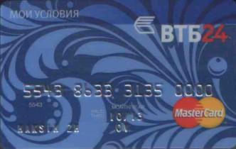 Посад расчетная карта Сергиев maestro продажа