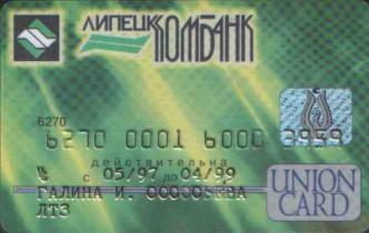 Купить visa gold Саяногорск