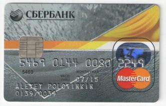 Челябинск цены сравнить электрон виза карта
